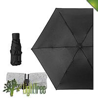 Карманный мини зонт в тканевом футляре чёрного цвета