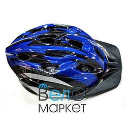Велосипедный шлем универсальный со съемным козырьком сине-чёрный M/L