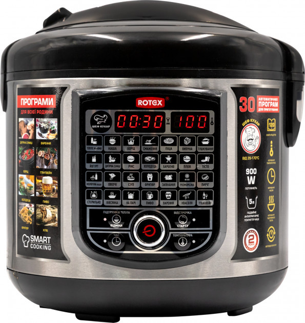 Мультиварка ROTEX Excellence RMC505-B Grey-Black