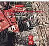 "Бензопила в сборе «CanFly»-X5,58см3, 18""x0,325, фото 6"