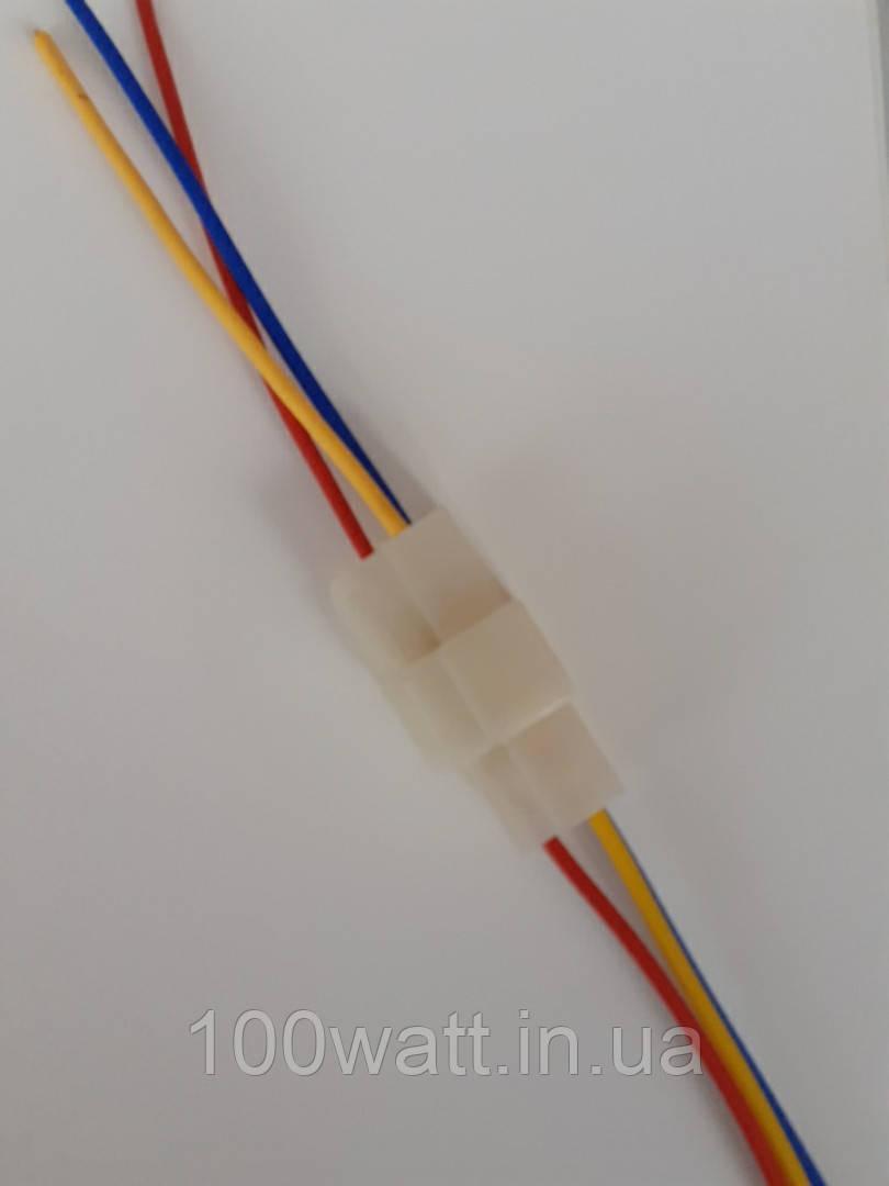 Авто клемма изолированная 3-контактная с проводами (мама + папа)  ST676-2