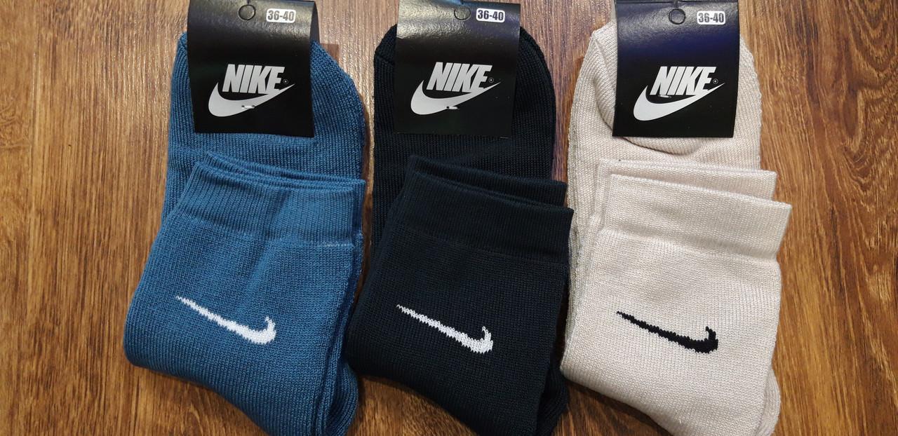 """Носки женские или подростковые махровые в  стиле""""Nike"""" Турция"""