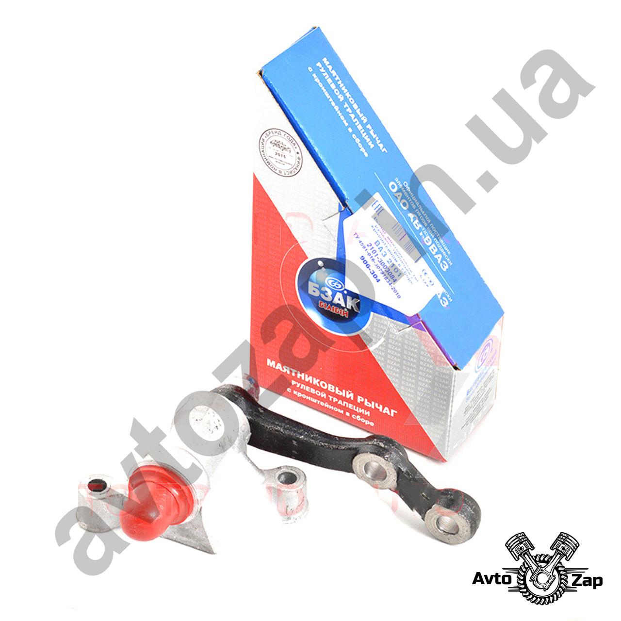 Рычаг маятниковый ВАЗ 2101-07 на подшипниках кор.уп.      03609