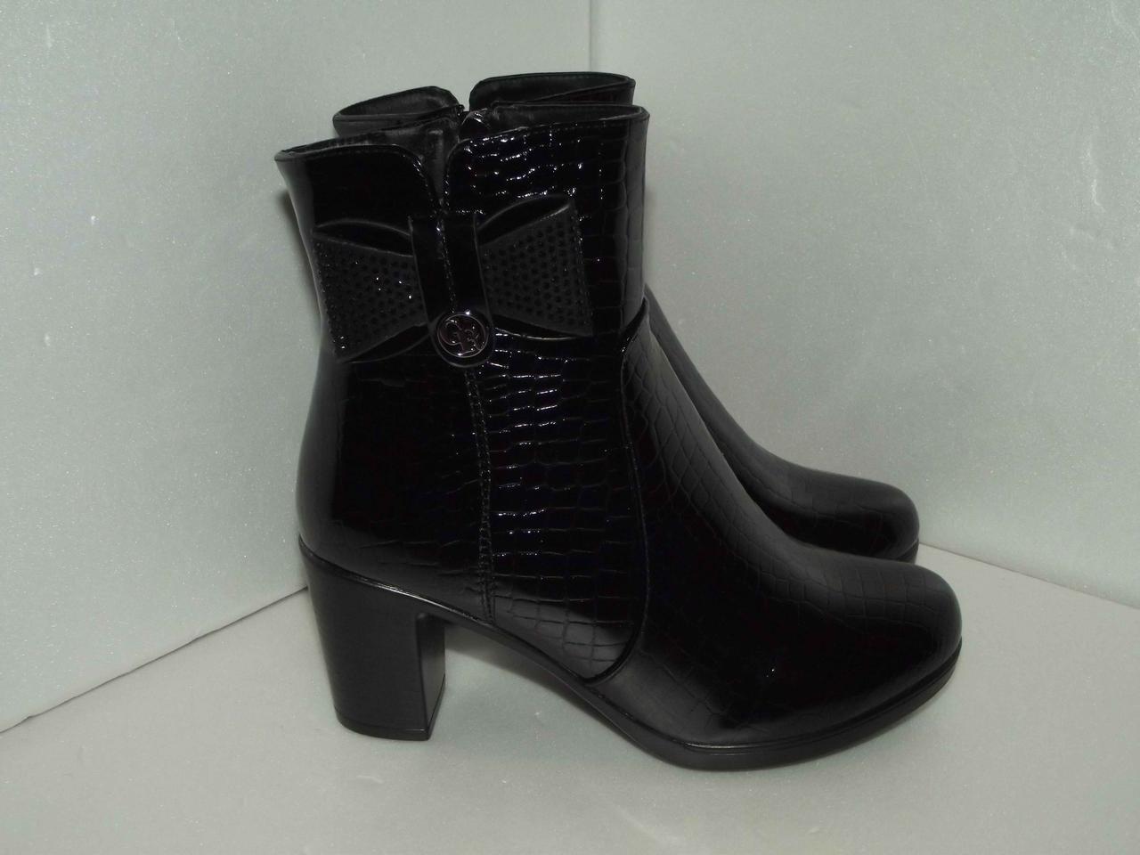 Демисезонные женские ботинки, р. 38