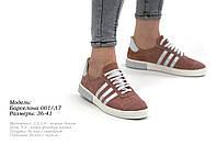 Стильная замшевая обувь. ОПТ., фото 1