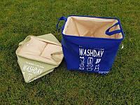 Корзина складная (органайзер) для белья, одежды и игрушек 37х25х35см Stenson (R82429)
