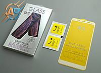 Защитное стекло 9D для Xiaomi Redmi Note 5 белое