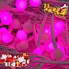 Светодиодная гирлянда «НИТЬ ШАРИКИ» 100 led - 4 м (белый кабель, розовый)