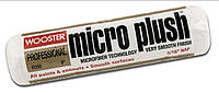 Малярный валик Wooster - MICRO PLUSH™ (ПЛЕТЕНЫЙ)  ворс 5/16 ( 0,8 см)