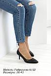 Женская обувь от украинского производителя., фото 6