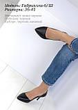 Женская обувь от украинского производителя., фото 7