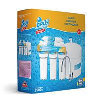 Картриджи к бытовому фильтру для воды Бриз Гарант