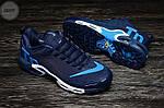 Чоловічі кросівки Nike TN Air Blue Kauchuk, фото 3