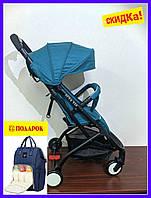 Детская коляска Yoya Yes Бирюзовая, прогулочная коляска складная yoya yes, дитяча прогулянкова коляска