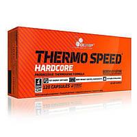 Жиросжигатель капсулы 120шт Olimp Thermo Speed Hardcore (05467-01)