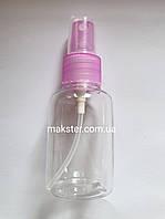 Флакон косметический с распылителем (бутылочка, спрей) 50 мл.