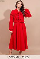Женственное платье А-силуэта с эффектным бантом на шее с 42 по 46 размер, фото 1