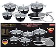 Набор посуды Edenberg из 12 предметов EB-4049, фото 6