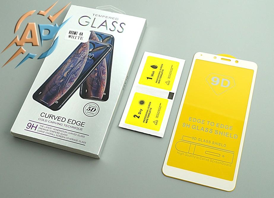 Защитное стекло 9D для Xiaomi Redmi 6 (Xiaomi Redmi 6A) белое