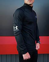 Спортивный Костюм Мужской Зимний 1:1 с оригиналом в стиле Under Armour  / черный