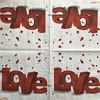 "Салфетка декупажная 33x33 см 3 ""Love"" Серветка для декупажу"
