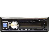 Автомагнитола 1 Din MP3 8500 RGB подсветка, магнитола Pioneer