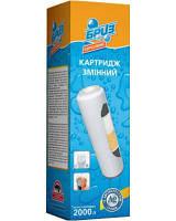 Картридж к бытовому фильтру для воды Бриз Евролюкс