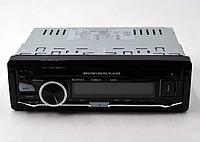 Автомагнитола с Bluetooth и съёмной панелью Pioneer 3252