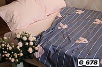 Комбинированное постельное бельё (1,5 сп)