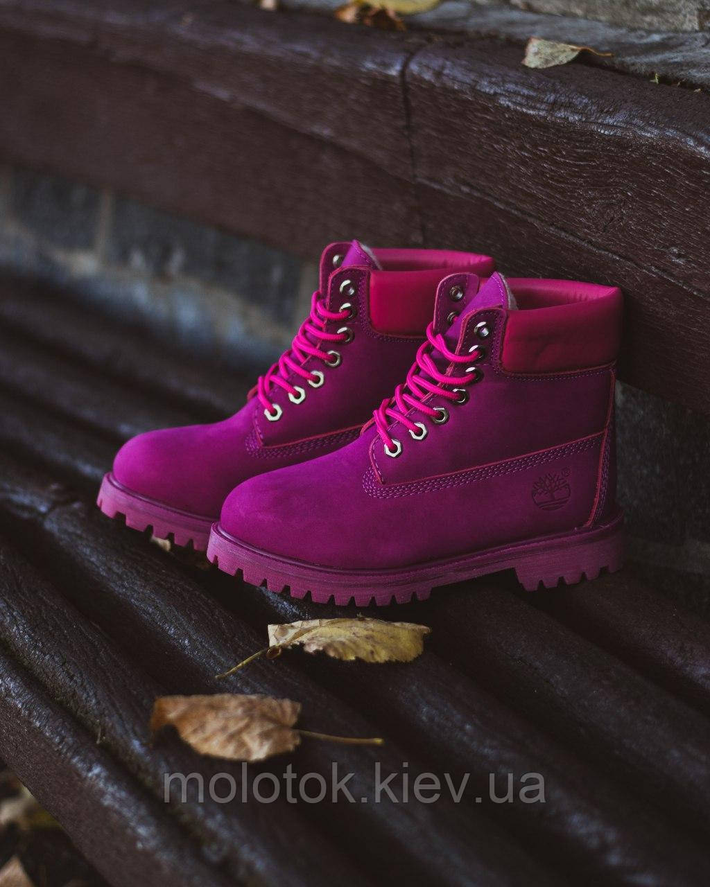 Женские зимние ботинки в стиле Timberland сиреневые на меху