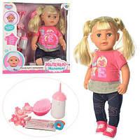 """Кукла """"Sister"""" звуковая (аналог Baby Born Старшая Сестра) 46 см."""
