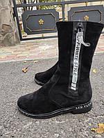 Жіночі чоботи замшеві
