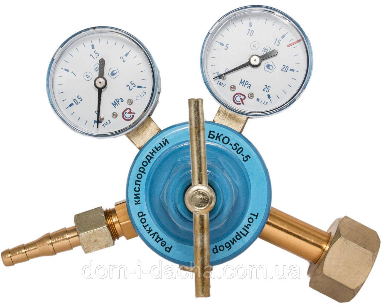 Редуктор с манометром кислородный БКО-50-5 (25 МПа) Точ.Прибор алюминий