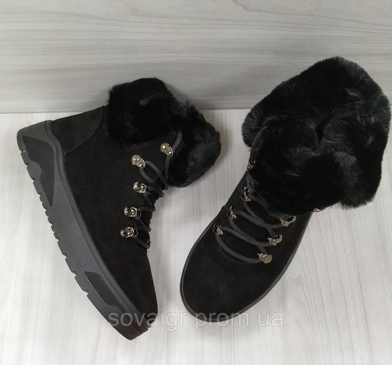 Ботинки женские зимние Masis