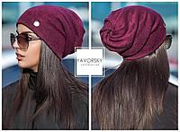 Стильная шапка  с отверстием для волос цвет лиловый