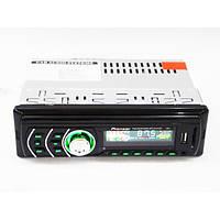 Автомагнитола 1 Din MP3 6317BT RGB подсветка, магнитола Pioneer с Bluetooth