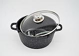 Кастрюля Benson BN-308 5,3 л с крышкой с мраморным покрытием, фото 2