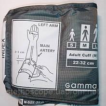 Манжета GAMMA нейлонова для дорослих з кільцем. Окружність руки від 22 до 32 див. на 1 трубку
