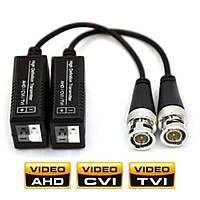 Пассивный приемопередатчик видеосигнала Merlion AHD/CVI/TVI 720P/1080P - 300/200 метров цена за пару