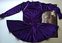 Велюровый бейсик, рейтинговое платье для спортивно-бальных танцев с длинным рукавом