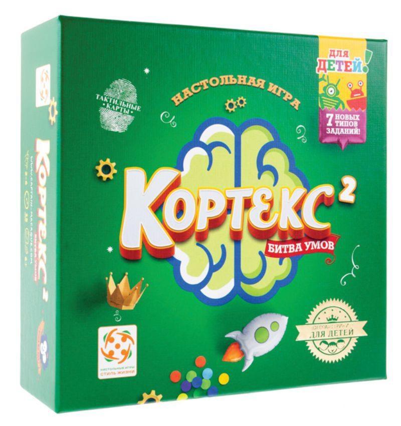 Кортекс 2 для детей настольная игра