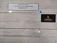 """Защитное стекло для iPad Pro 9.7"""""""