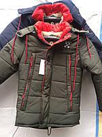 """Куртка зимняя на мальчика с мехом, размеры 34-46 (2 цв.) """"KING"""" недорого от прямого поставщика"""
