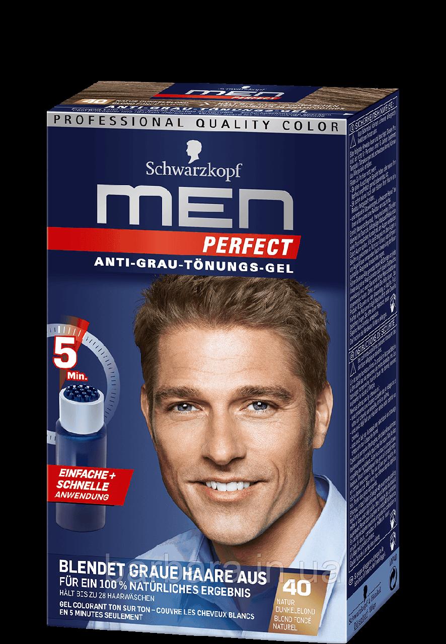 Тонирующий мужской гель Schwarzkopf  Men Perfect  №40 темно-русый
