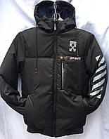 """Куртка юниор зимняя Off-White на мальчика с мехом, размеры 38-46 """"KING"""" недорого от прямого поставщика"""