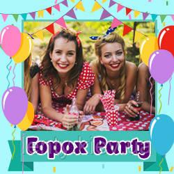 Горох Party / Вечеринка в горошек (Товары для праздника)