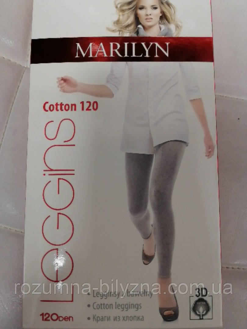 Лосіни жіночі ,cotton,TM Marilyn