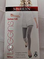 Лосіни жіночі ,cotton,TM Marilyn, фото 1
