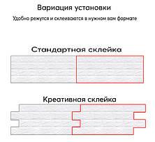 3D Панель для стен:цвет однотонный (под кирпич) лофт (самоклеящиеся), фото 3