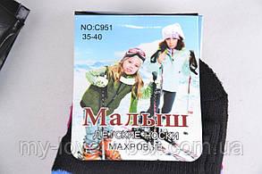 "ОПТОМ.Носки подросток на девочку ""Махра"" р.30-35 (C951-2) | 12 пар, фото 3"